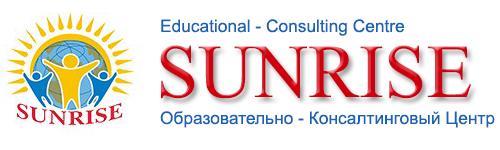Образовательно — Консалтинговый Центр «SUNRISE» — г. Актобе